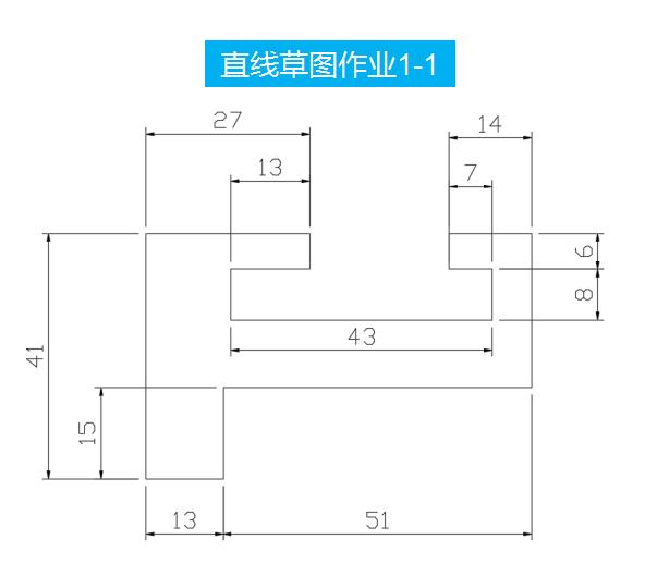 1-1 solidworks功能界面及视图,绘图平面与直线绘制实例 作业安排