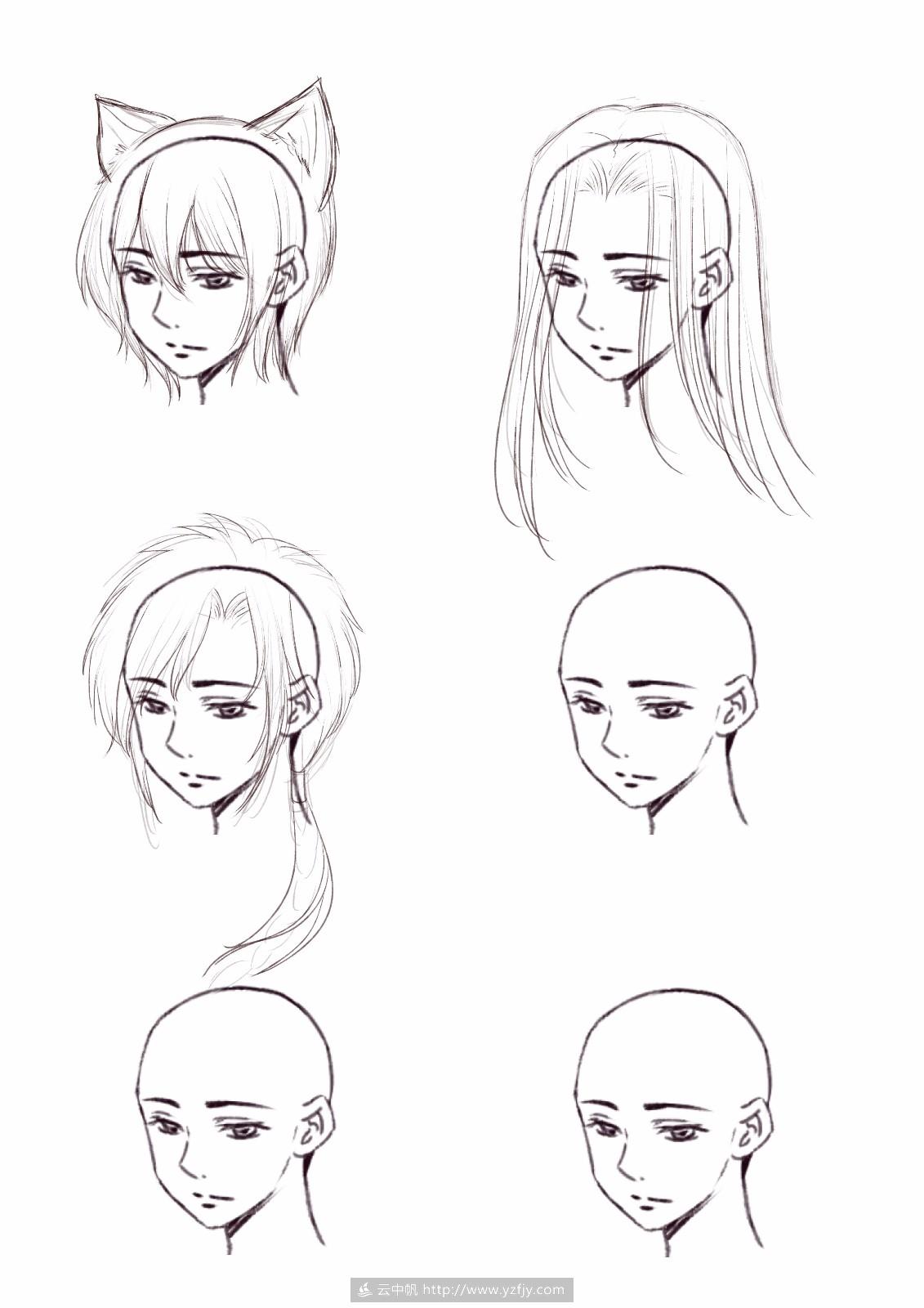 第九期第六节-男生日常发型绘制_漫画/q版绘画班_绘画